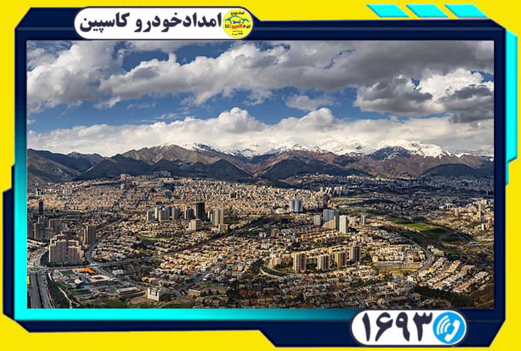 امداد خودرو استان تهران