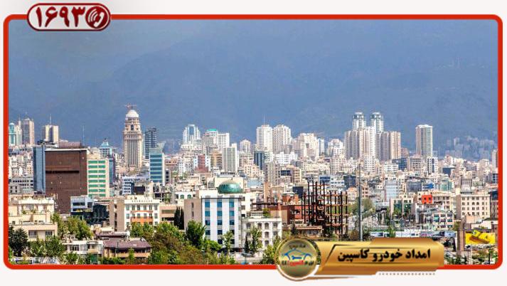 امداد خودرو غرب تهران